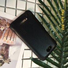 Ốp lưng Nillkin HTC Desire 616