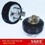 Phích cắm điện locking 3 pha 4 chấu khóa 20A - PC2-2000 - dùng trong ngành may