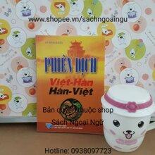 Phiên dịch Việt Hán - Hán Việt