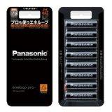Pin AA Panasonic Eneloop Pro vỉ 8 viên (Đen)
