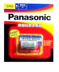 Pin Panasonic CR-2 Photo Lithium 3V chinh hang Panasonic