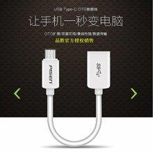 Chuột máy tính Xiaomi 2 - Chuột không dây