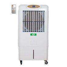 Máy làm mát không khí Eco 5500A