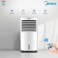 Quạt hơi nước - Quạt làm mát - Quạt không khí làm mát - Quạt điều hòa Midea AC120-17ARW có điều khiển - TE0025