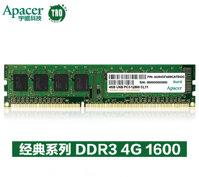 Ram Apacer 4GB DDR3 bus 1600Mhz
