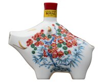 Rượu Con Heo Tết Kỷ Hợi Suntory Whisky Royal  Nhật Bản