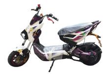Xe máy điện X-Men Yadea Sport