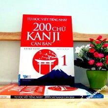 Tự Học Viết Tiếng Nhật 200 Chữ Kanji Căn Bản (Tập 1)