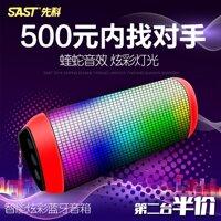 SAST/T9 Không Dây Bluetooth Loa Đầy Màu Sắc Thừa Cân Loa Siêu Trầm Đèn Bảy Màu Thẻ Điện Thoại Xách Tay Loa