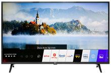 Tivi Smart LG 43LM5700PTC - 43 inch, Full HD (1920 x 1080px)
