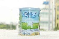 Sữa Dê Nanny Vitacare Nga Số 1