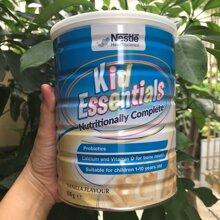 Sữa Nestle Kid Essentials - 800g (cho trẻ biếng ăn)
