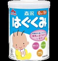 Sữa Morinaga Hagukumi số 0 (hàng nội địa Nhật Bản) 810g