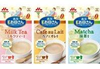 Sữa nhật morinaga vị cafe matra Mik tea