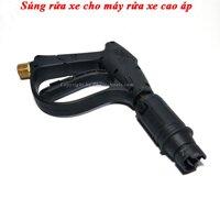 Sung xịt rửa xe cao áp chỉnh tia cho máy rửa xe gia đìnhmáy rửa xe mini - Ren 22mm