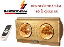 Đèn sưởi nhà tắm Heizen HE2BR - 2 bóng