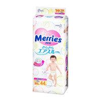 Tã-bỉm dán Merries XL44 - Hàng chính hãng
