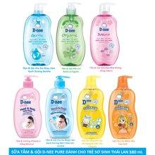 Sữa tắm gội toàn thân Dnee Baby 380ml (dưới 3 tuổi)