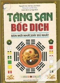 Tang san boc dich (2014)