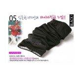 Tay áo chống nắng Hicool đi phượt Hàn quốc ( Đen )