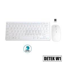 Bộ bàn phím chuột Detek W1