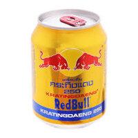 Ten San Pham: Rellbull
