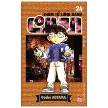 Thám Tử Lừng Danh Conan - Tập 24