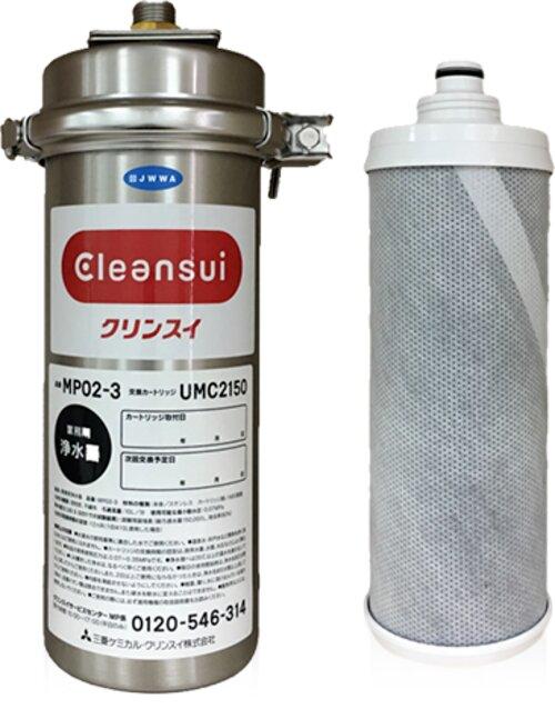 Máy lọc nước Mitsubishi Cleansui MP02-3