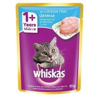 Thức Ăn Cho Mèo Lớn Whiskas Sốt Cá Biển 85g - Pate for cat