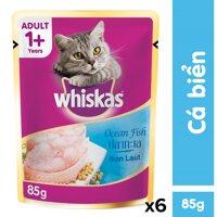 Thức Ăn Cho Mèo - Pate Cho Mèo Whiskas (Vị Ngẫu Nhiên)