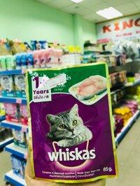 Thức ăn cho mèo Pate Whiskas 85gr vị cá ngừ