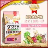 Thức ăn hạt cao cấp cho CHÓ dưới 12th. SmartHeart GOLD 1kg. Nhập khẩu Nhật Bản.