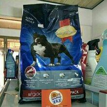 Thức ăn cho chó con Smartheart Power Pack - 3 kg