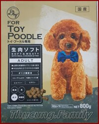 Thức ăn mềm dành riêng cho Chó Poodle. Sản phẩm của Nhật. Hộp 800g