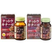 Thực phẩm chức năng Viên uống hỗ trợ điều trị tai biến Nattokinase 2000FU Orihiro Nhật