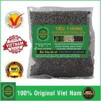 Tiêu khô Đăk Lắk Eahleo nguyên chất loại 1 thương hiệu Y Hùng khối lượng 502g