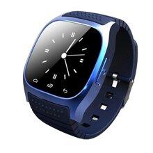 Đồng hồ thông minh Smartwatch M26