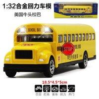 Trẻ Em Đồ Chơi Quà Tặng Xe Hơi Hợp Kim Kim Loại Mô Phỏng Hai Lớp Xe Bus Lớn Xe Buýt Mô Hình Hiệu Ứng Âm Quang Trở Lại Xe