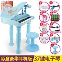 Trẻ Em Mic Đồ Chơi Bé Bắt Đầu Học Đàn Điện Tử Con Gái Chơi Âm Nhạc Giáo Dục Sớm Đàn Piano Đồ Chơi 3-6 Tuổi
