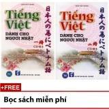 Tiếng Việt Dành Cho Người Nhật