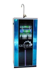 Tủ cường lực máy lọc nước Geyser
