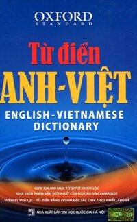 Tu Dien Anh - Viet (350.000 Muc Tu) ( Tai Ban 2108 )