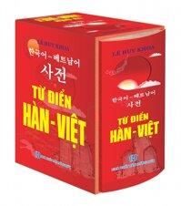 Từ Điển Hàn - Việt Khoảng 120.000 Mục Từ - Bìa Đỏ