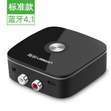 Thiết bị kết nối âm thanh bằng Bluetooth Ugreen 30445
