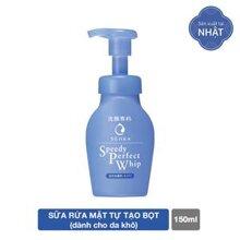 Sữa rửa mặt cho da khô Senka Speedy Moist Touch 150ml