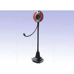 Webcam Colorvis ND8 - 2.0M