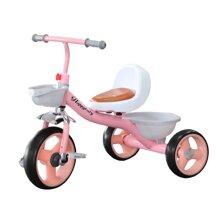 Xe đạp trẻ em 3 bánh Broller 2026