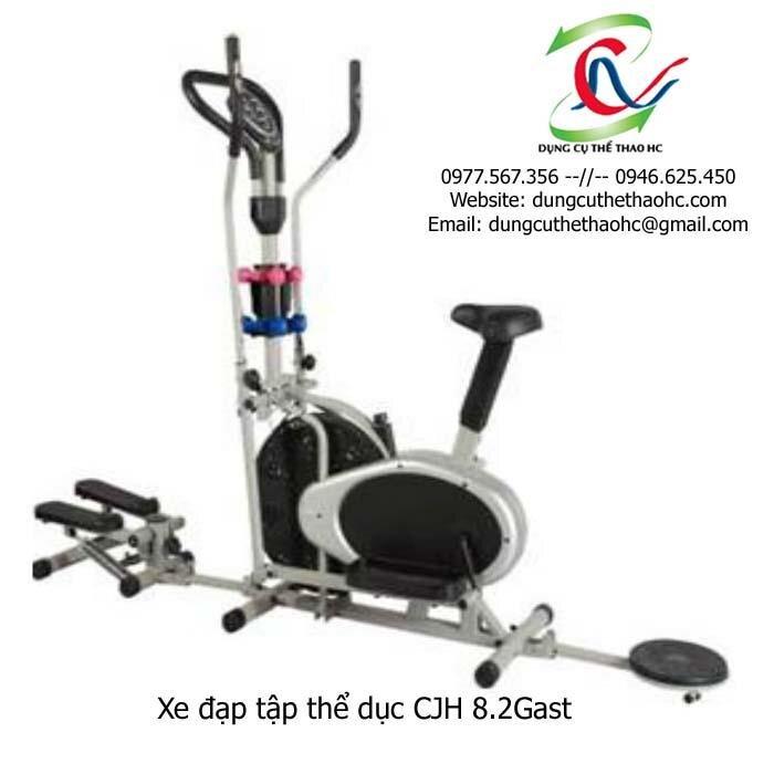 Xe đạp tập thể dục CJH-8.2GAST (8.2 GAST)