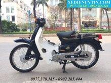 Xe máy DeaLim SuPer Cub 82 50cc