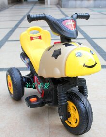 Xe máy điện trẻ em bọ rùa LK3053